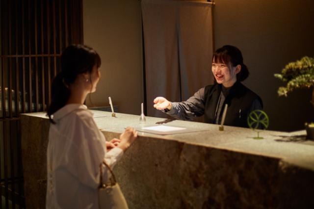 温泉旅館 由縁別邸 代田【アルバイト】の画像・写真