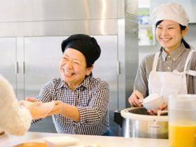リラックス食堂 広島【アルバイト】の画像・写真