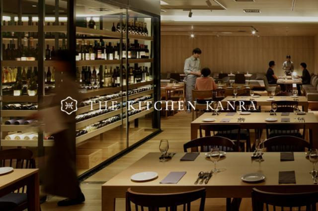 THE KITCHEN KANRA(アルバイト)の画像・写真
